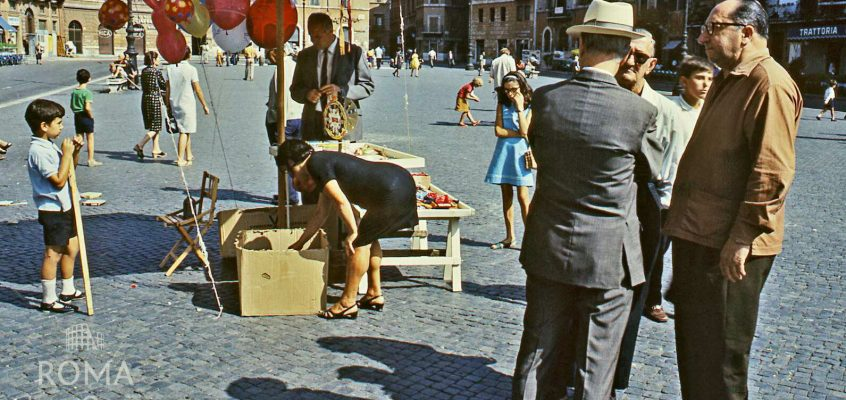 Piazza Navona (1967)