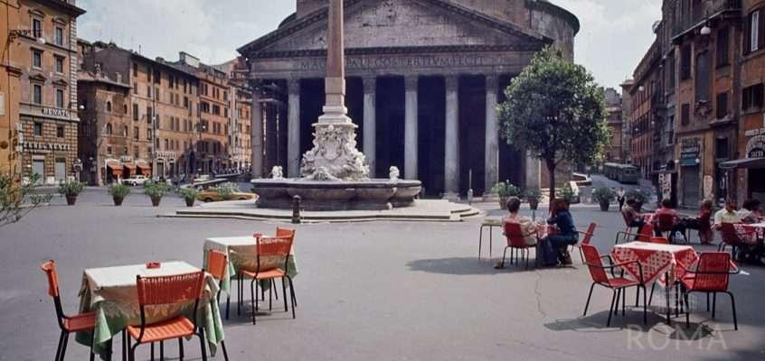 Piazza della Rotonda (1975)