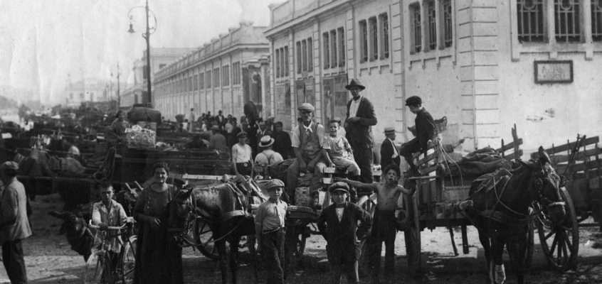 Mercati Generali (1922) 3 foto