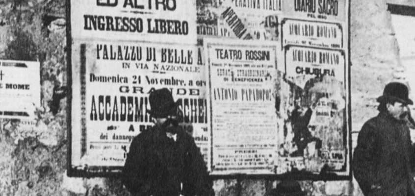 Ponte Sisto (Primoli, 1889)