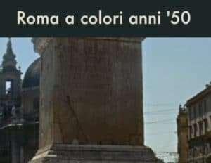 Roma a colori (anni '50)
